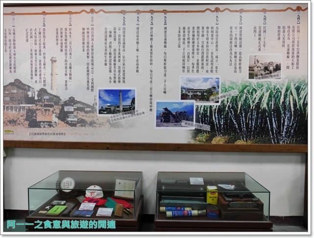 花蓮觀光糖廠光復冰淇淋日式宿舍公主咖啡花糖文物館image019