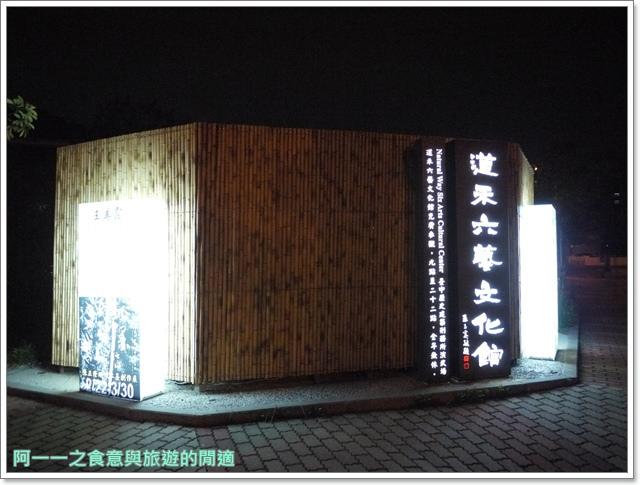 台中景點台中刑務所演武場道禾六藝文化館園區image003