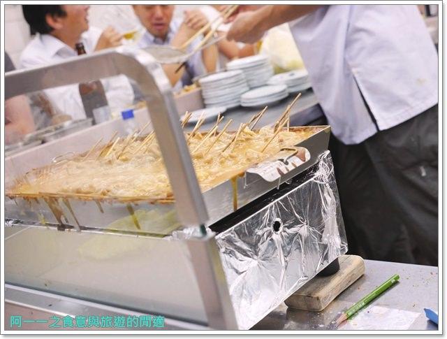 大阪通天閣美食.八重勝炸串.醬汁.小吃.新世界image012