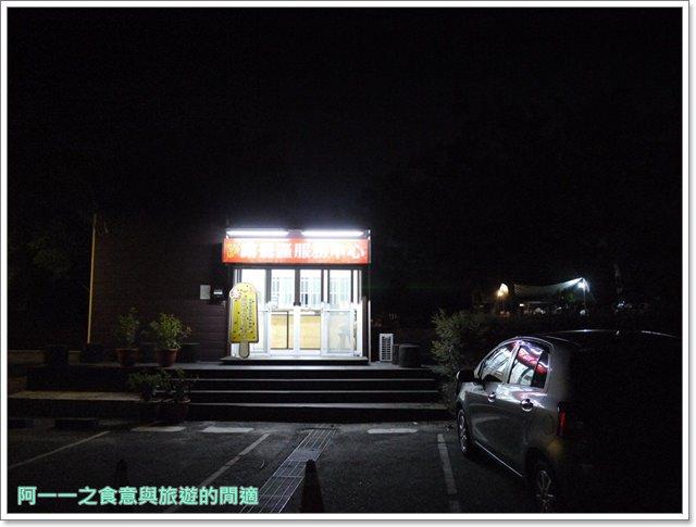 台東旅遊景點夜訪小野柳釋迦冰淇淋image005