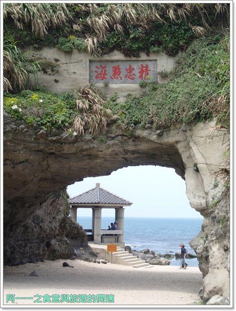 北海岸旅遊石門景點石門洞海蝕洞拱門海岸北海岸旅遊石門景點石門洞海蝕洞拱門海岸image017