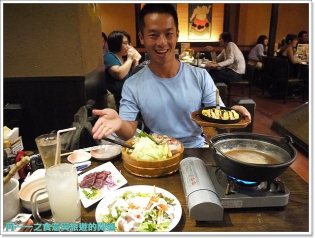 日本東京自助兩國相撲美食火鍋八百八町image028