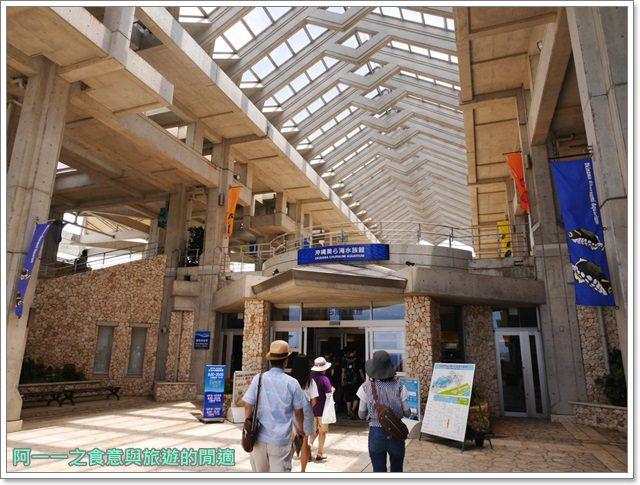 沖繩美麗海水族館.海洋博紀念公園.海豚秀.親子旅遊image019