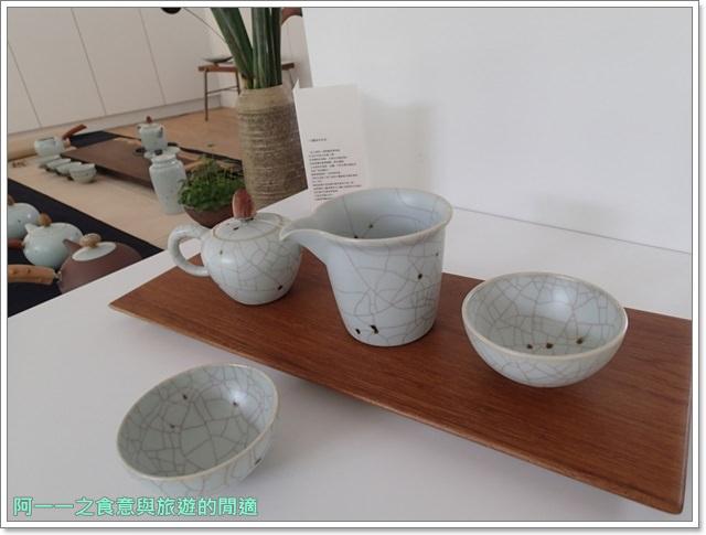 北海岸旅遊石門美食白日夢tea&cafe乾華國小下午茶甜點無敵海景image015