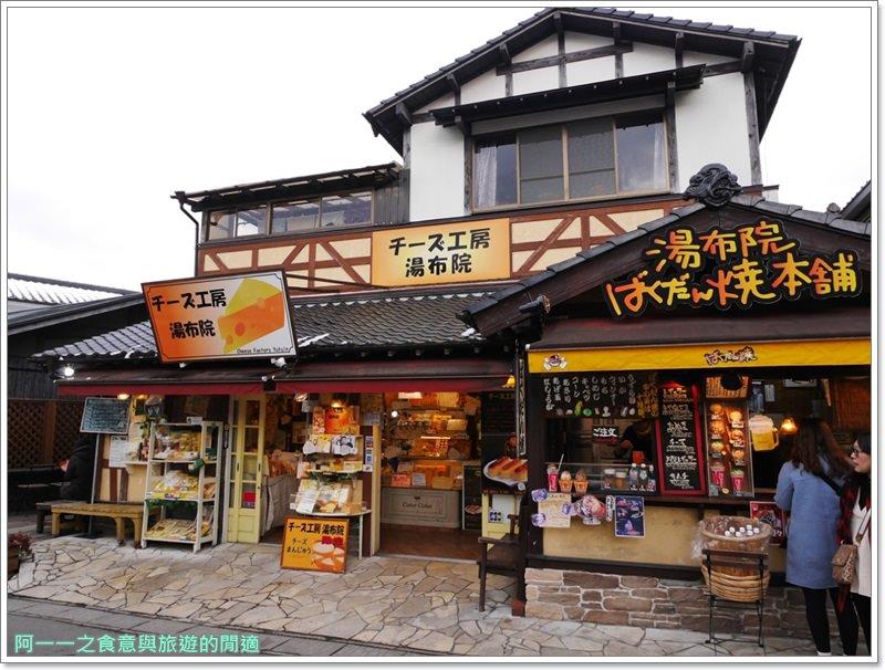 由布院美食.景點.金賞可樂餅.湯之坪橫丁.image046