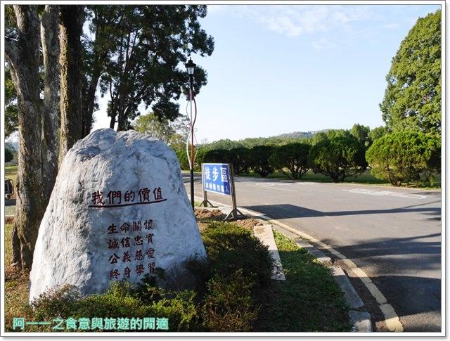南投日月潭旅遊景點三育基督學院夢幻草原image004