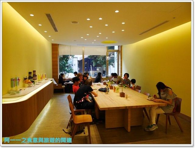 捷運中山站美食.下午茶.源吉兆庵.抹茶甜點.霜淇淋.日式甜點image010