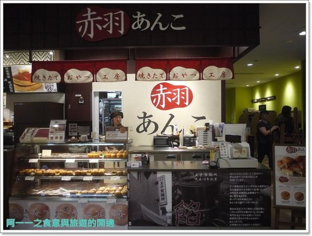 鯛魚燒聖代日本旅遊海濱幕張美食甜點image024
