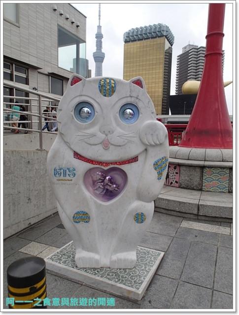 晴空塔天空樹日本東京自助旅遊淺草吾妻橋image006
