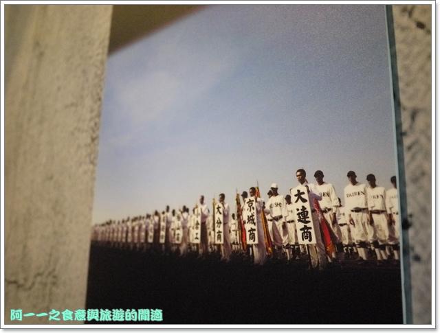 kano大魯閣電影場景再現展image067
