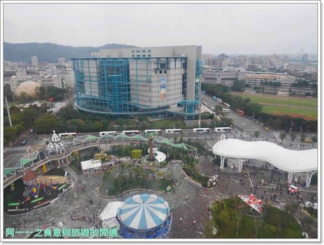 台北兒童新樂園捷運士林站水果摩天輪悠遊卡image043