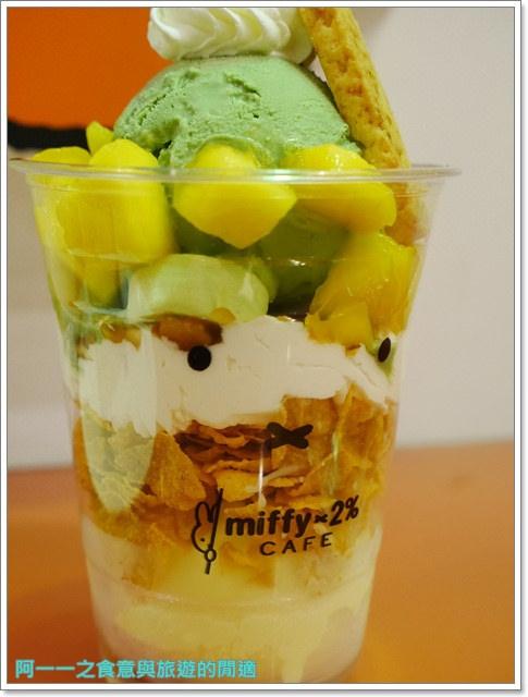 米菲兔咖啡miffy x 2% cafe甜點下午茶中和環球購物中心image033
