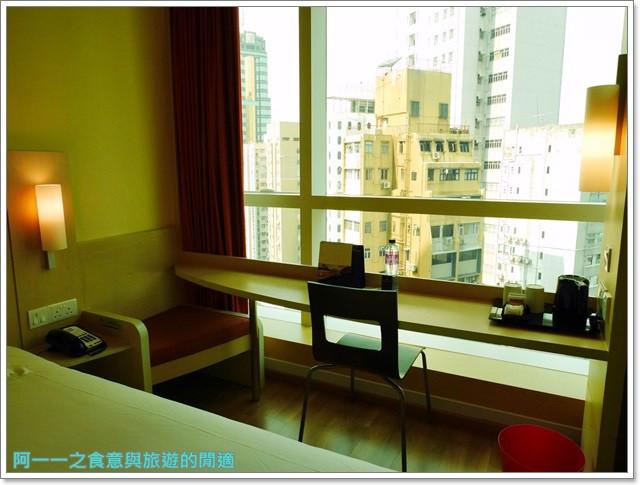 香港旅遊住宿飯店宜必思ibis中上環酒店機場快線image031