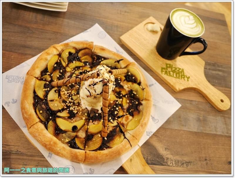 三重聚餐美食.披薩工廠.台北.大份量.漸層飲料image063