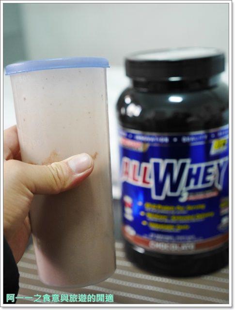 健身健美乳清蛋白allmax肌肉運動營養補充image017