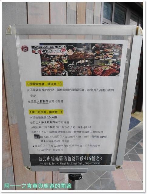 honeypig韓式烤肉.捷運台北101美食.24小時.聚餐image004