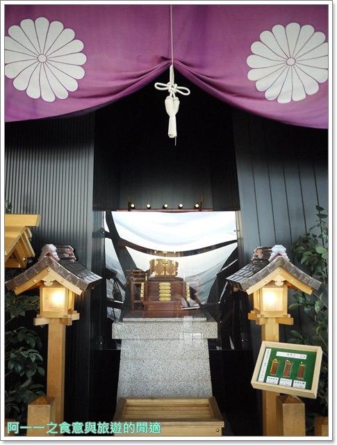 日本東京旅遊東京鐵塔芝公園夕陽tokyo towerimage026