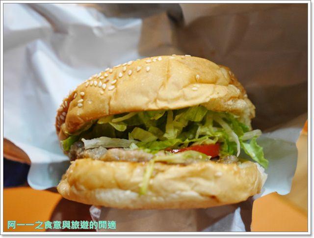 台北捷運圓山站美食女王漢堡炸雞披薩老店奶昔image014