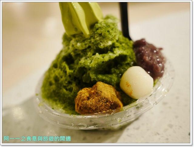 台北車站京站美食108 抹茶茶廊霜淇淋蕨餅剉冰image016
