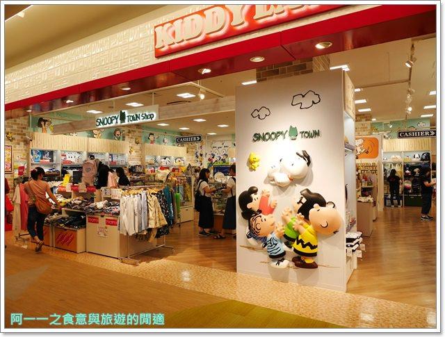 expocity.萬博紀念公園.OSAKAWHEEL大阪購物中心.摩天輪image085