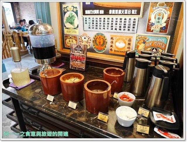 捷運雙連站美食聚餐吳阿水老茶館火鍋團購卷image017