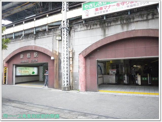 東京住宿平價新橋相鐵草梅客棧台場汐留image002
