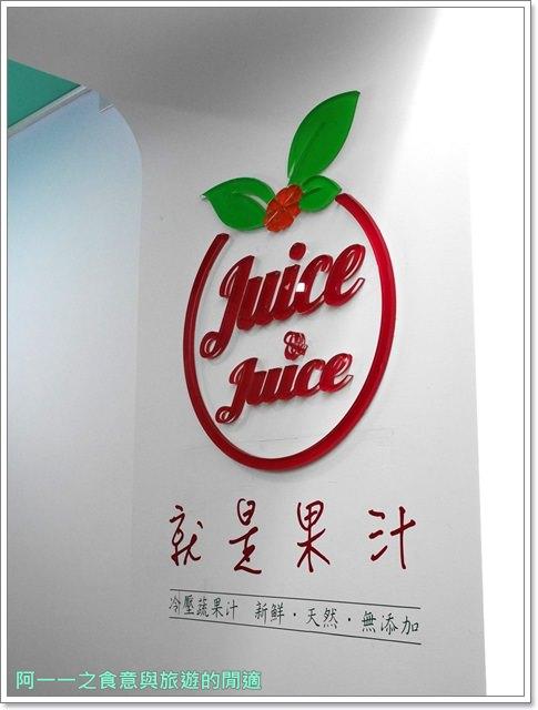台中火車站美食.飲料.冷壓果汁.就是果汁.Juice&Juice.image038