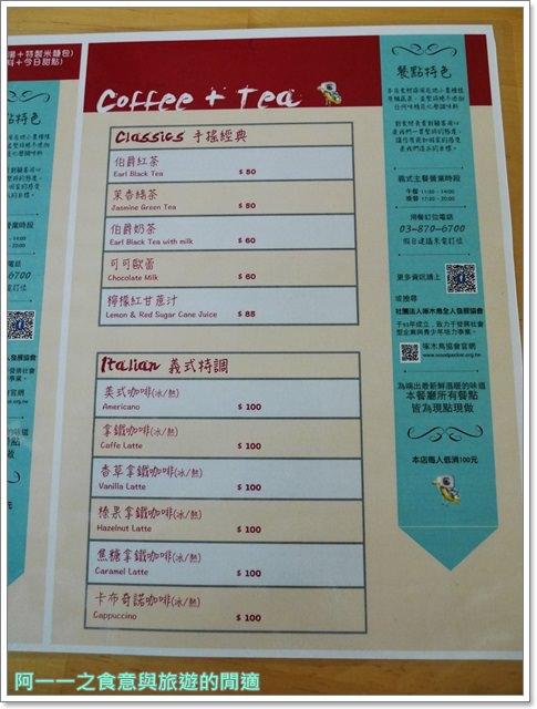 花蓮光復糖廠美食啄木鳥的家披薩義大利麵下午茶甜點image021