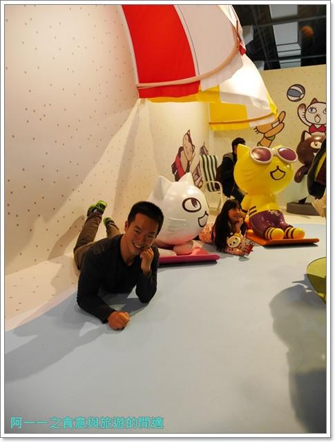 阿朗基愛旅行aranzi台北華山阿朗佐特展可愛跨年image036