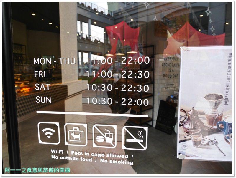 高雄美食.大魯閣草衙道.聚餐.咖啡館.now&then,下午茶image009