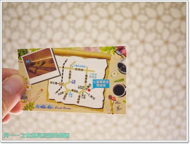 花蓮民宿飯店七星潭老街珊瑚海民宿image101