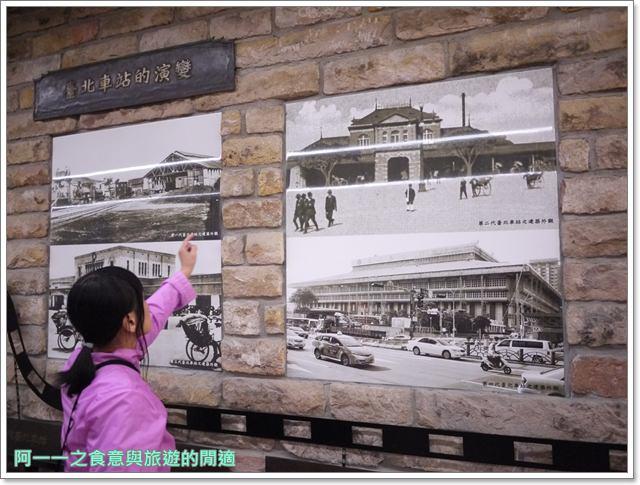 捷運松山線北門站台北博物館古蹟清代遺跡image012