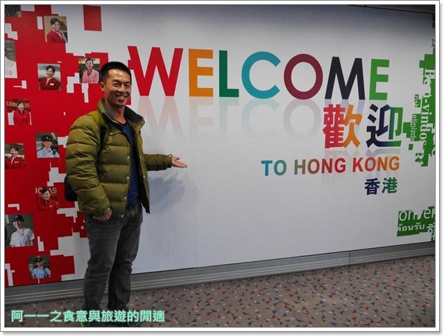 香港自助簽證上網wifi旅遊美食住宿攻略行程規劃懶人包image038