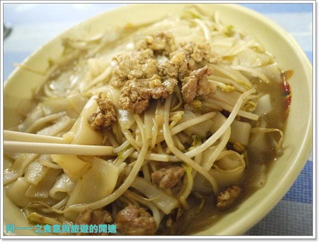 苗栗大湖美食老店阿香小吃一鼎香綿綿冰芒果冰image013