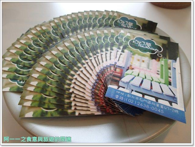 北海岸旅遊石門美食白日夢tea&cafe乾華國小下午茶甜點無敵海景image040