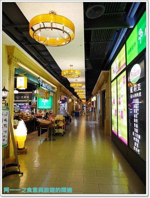 板橋新埔捷運站美食三猿廣場薩莉亞義式料理披薩義大利麵平價聚餐阿一一image006