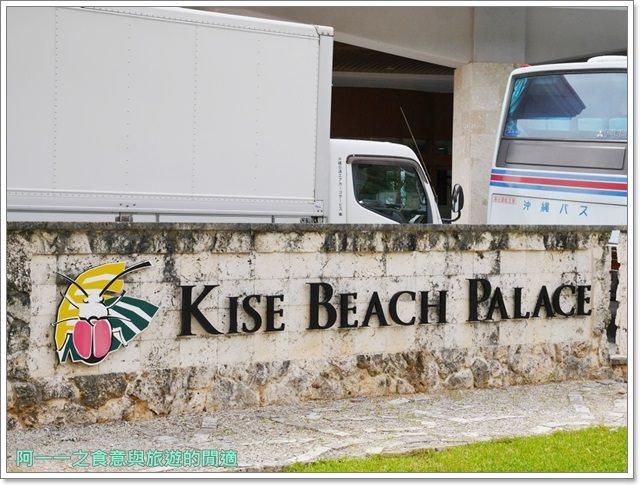 沖繩住宿 喜瀨海灘皇宮酒店.Kise-Beach-Palace.海景飯店image005