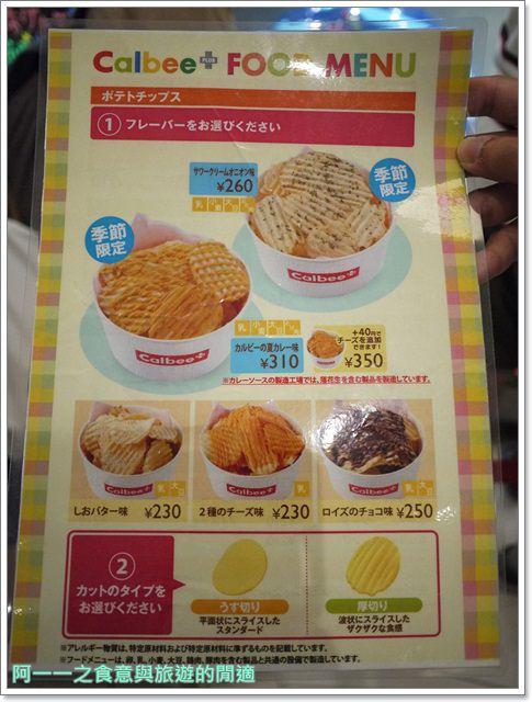 東京台場美食Calbee薯條築地銀だこGINDACO章魚燒image019