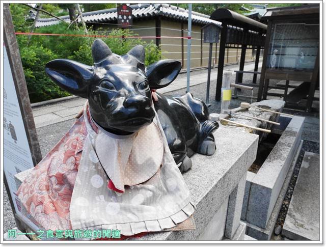 京都旅遊.高台寺.寧寧之道.岡林院.豐臣秀吉.日本自助image023