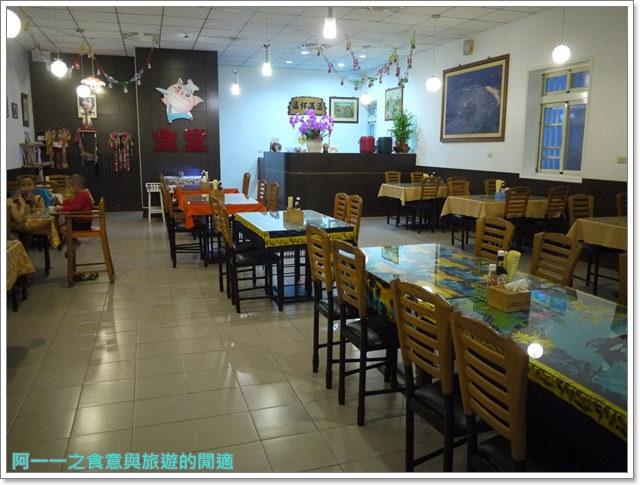 台東成功美食海鮮神豬食堂原住民風味餐義大利麵簡餐image033