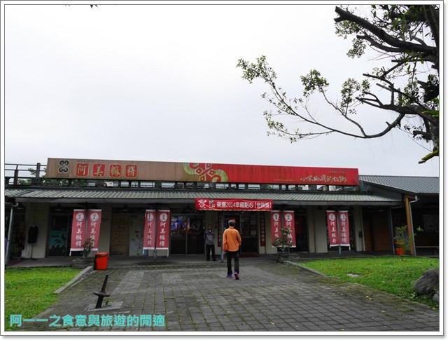 花蓮觀光糖廠光復冰淇淋日式宿舍公主咖啡花糖文物館image076