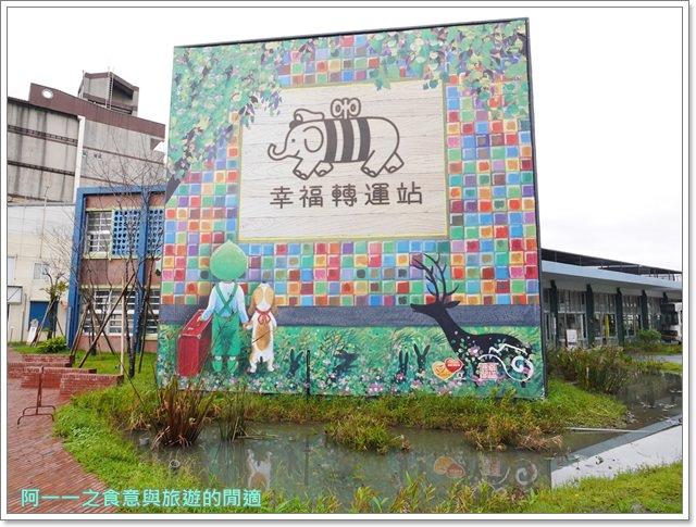 幾米x幸福轉運站.宜蘭市景點.幾米公園.親子旅遊image015