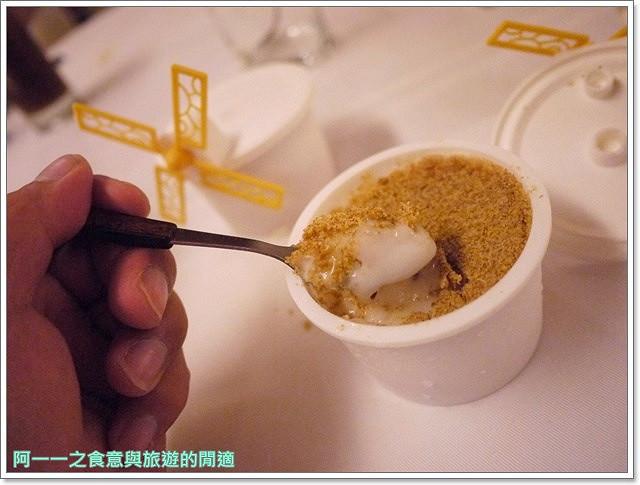 台東知本美食民宿風車教堂法式料理燭光晚餐浪漫求婚image055