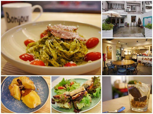 捷運信義安和戰美食.10-Square-Cafe.包場.辦活動.咖啡館.不限時page