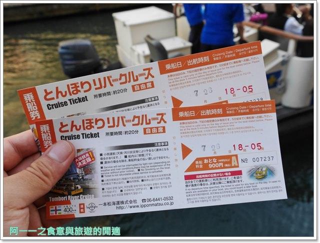 大阪周遊卡景點.道頓堀水上觀光船.章魚燒.固力果跑跑男image016