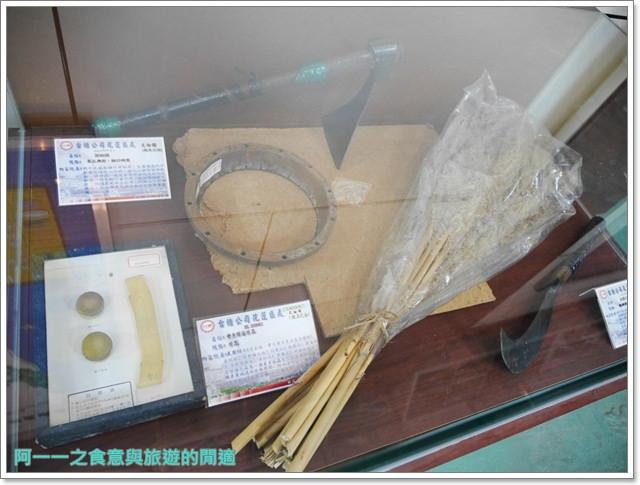 花蓮觀光糖廠光復冰淇淋日式宿舍公主咖啡花糖文物館image027