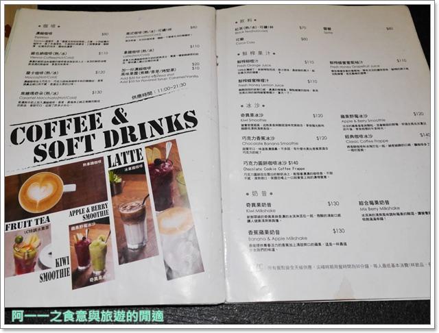 西門町美食.uc-table.早午餐.聚餐.下午茶image015