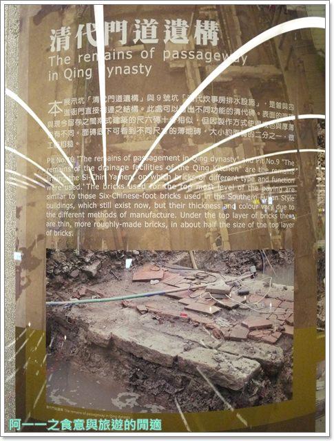 捷運松山線北門站台北博物館古蹟清代遺跡image020