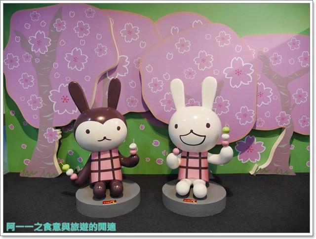阿朗基愛旅行aranzi台北華山阿朗佐特展可愛跨年image043