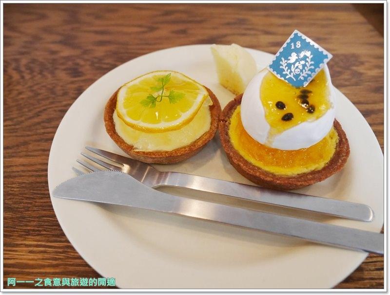 沖繩下午茶美食.甜點.oHacorte水果塔.bakery.image033
